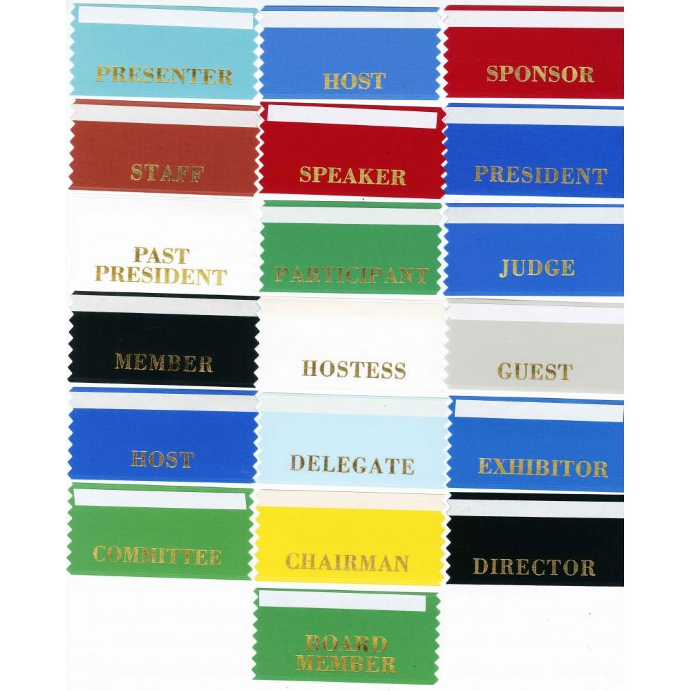 Horizontal Badge Ribbons (Stock Ribbons)